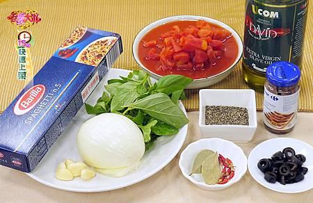 鯷魚義大利麵-壓標