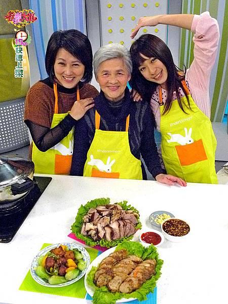 私房手工年菜-壓標
