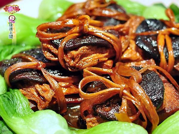 好彩頭素東坡肉 (3)-壓標