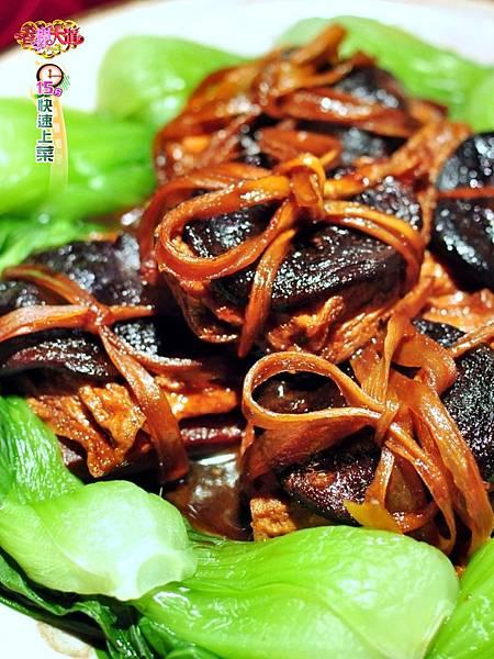好彩頭素東坡肉 (2)-壓標