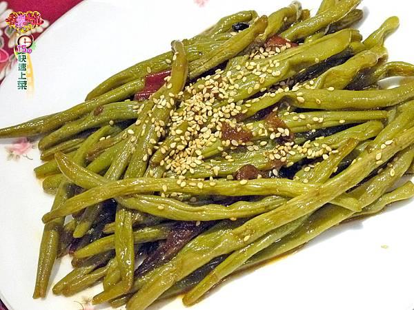 四季豆 (1)-壓標