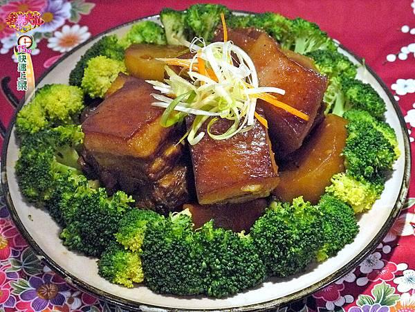 好彩頭蒜燒肉 (2)-壓標