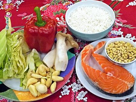 迎春鮮蔬鮭魚紅釜飯-壓標