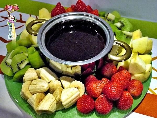 瑞士巧克力小火鍋 (1)-壓標