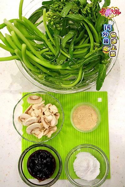 蠔油芥藍菜-壓標.jpg