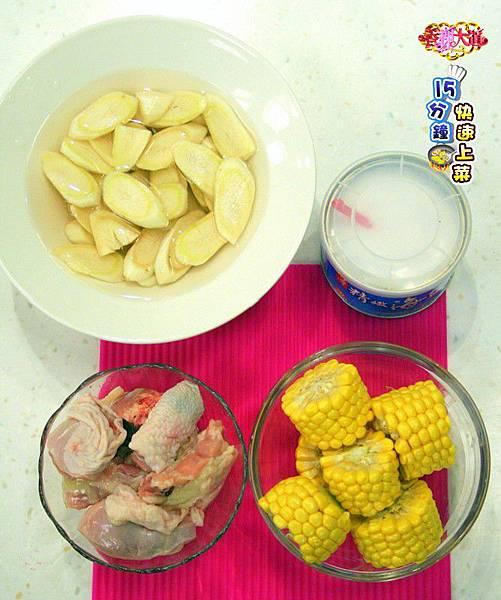 牛蒡玉米雞煲湯-壓標.jpg