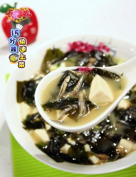 小魚味噌豆腐湯 (1)-壓標.jpg
