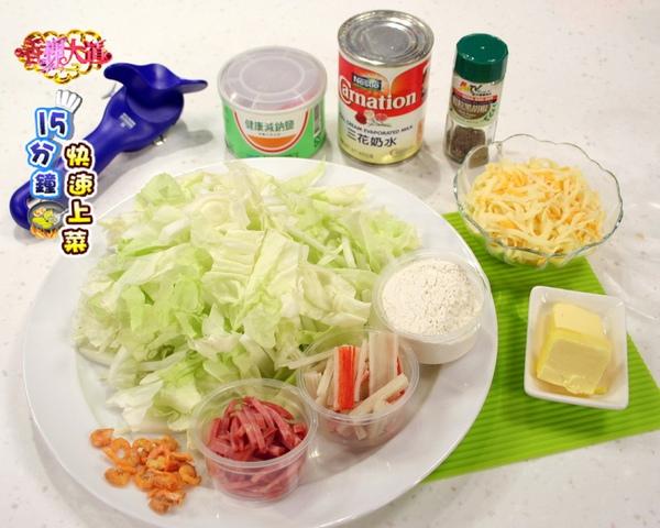 奶油焗烤白菜.JPG