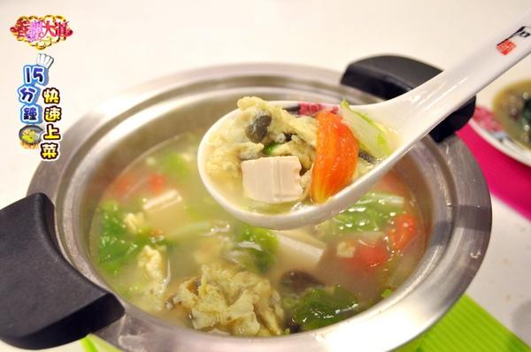 蕃茄皮蛋蔬菜湯 (1)壓標.jpg