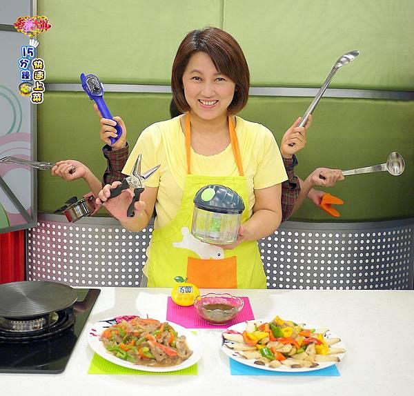 黑胡椒料理 (1)-壓標.jpg