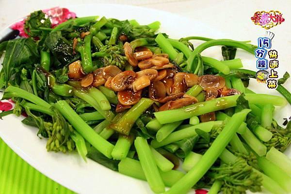 蠔油芥藍菜 (2)-壓標.jpg