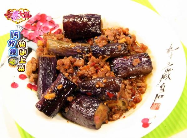 魚香茄子煲 (1).JPG