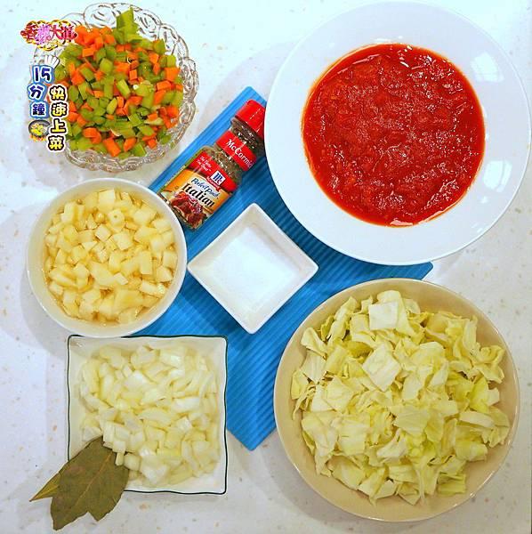 地中海蕃茄蔬菜湯-壓標.jpg