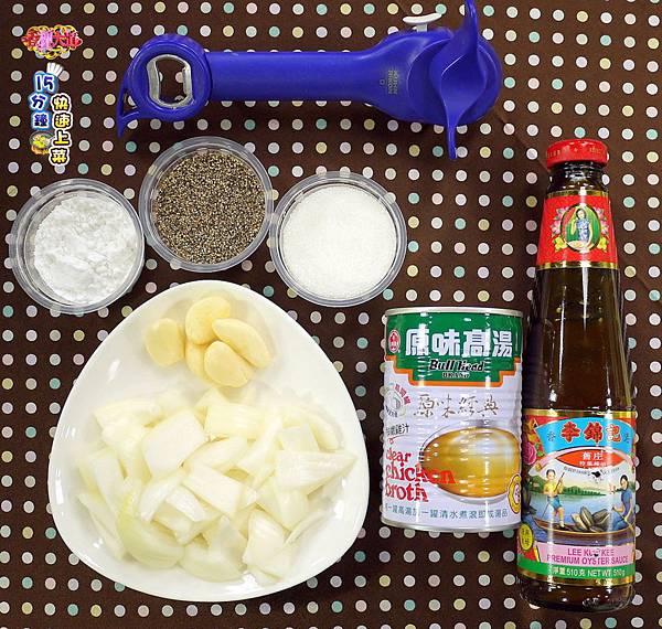 自製黑胡椒醬-壓標.jpg