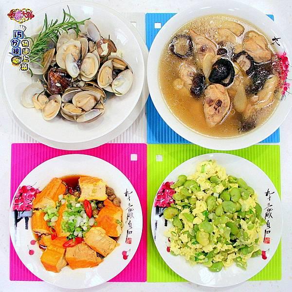 私房料理 (2)-壓標.jpg