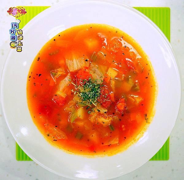 地中海蕃茄蔬菜湯 (1)-壓標.jpg