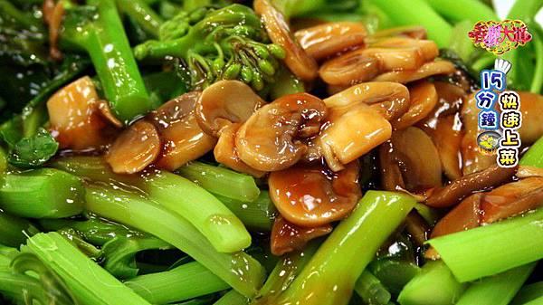 蠔油芥藍菜 (1)-壓標.jpg