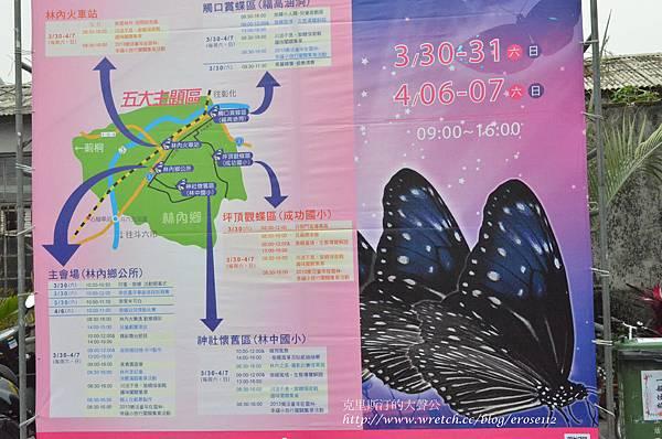 紫斑蝶&台灣獼猴 071_副本