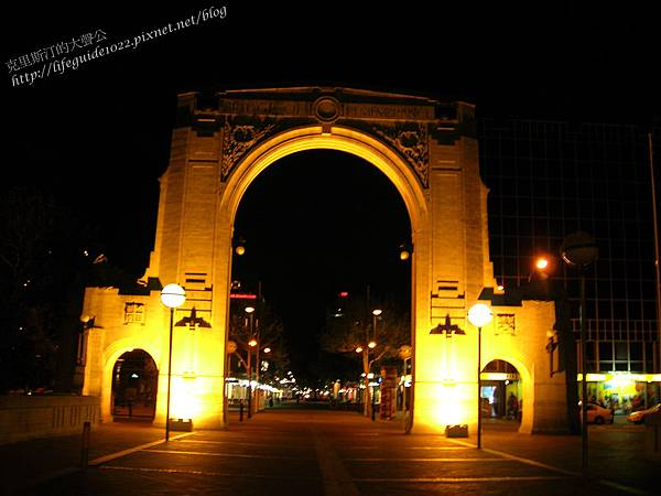 回憶橋(Bridge of Remembrance)