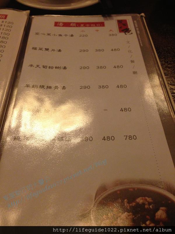 i5 1714_副本.jpg