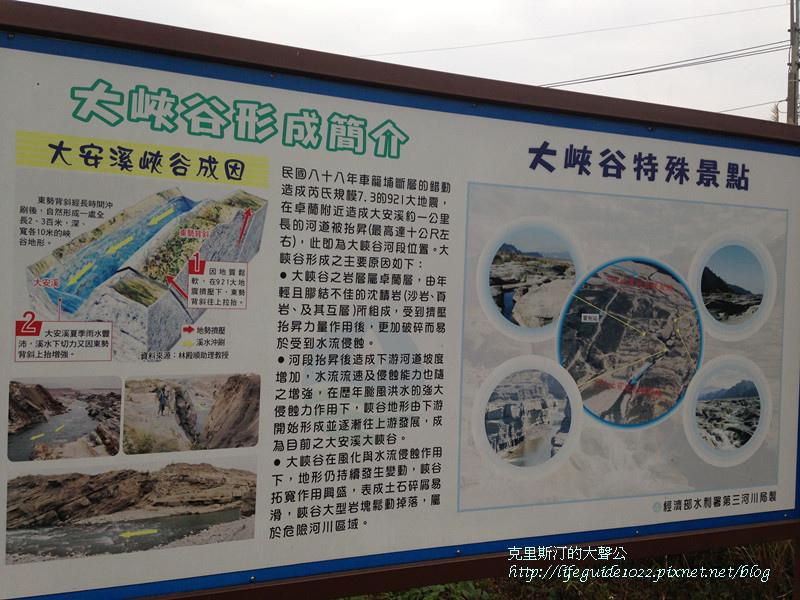 台中大峽谷 239_副本.jpg
