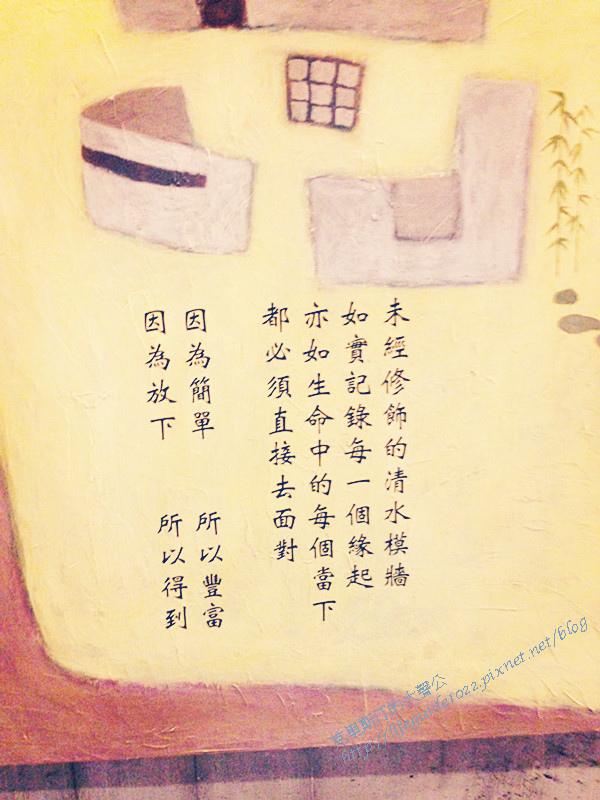 i5 1944_副本.jpg