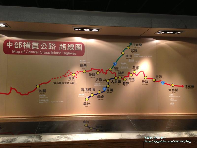 武陵&福壽山 1883_副本.jpg