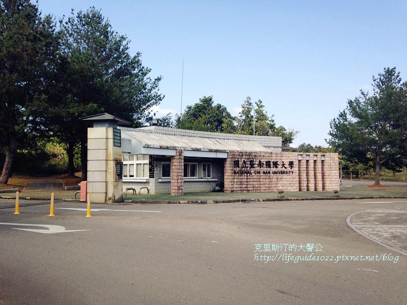 暨南大學 097_副本.jpg