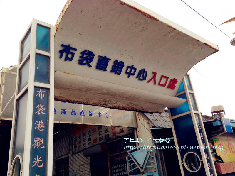 漁港 001_副本