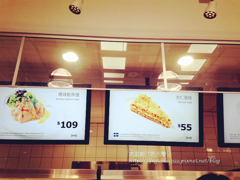 IKEA 008_副本