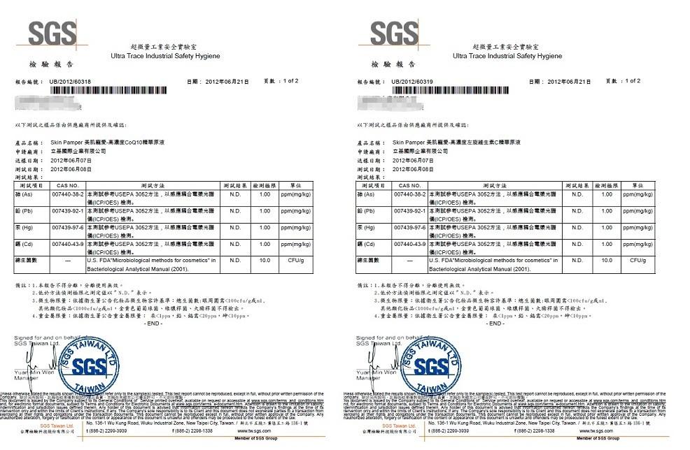 SGS_Q10_左C-sp (1)