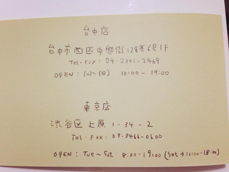 IMG_8438_副本