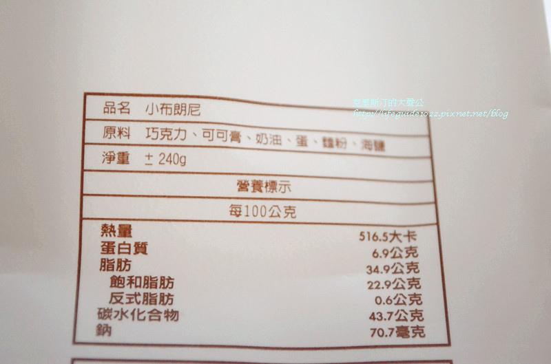 DSC_0089_副本