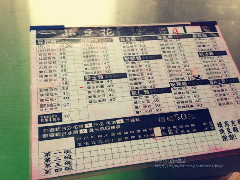 IMG_8625_副本