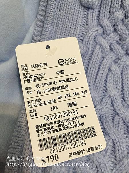 IMG_6308_副本.jpg