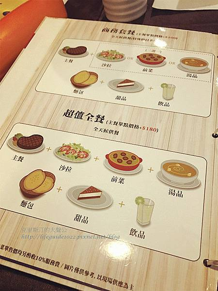 IMG_3537_副本.jpg