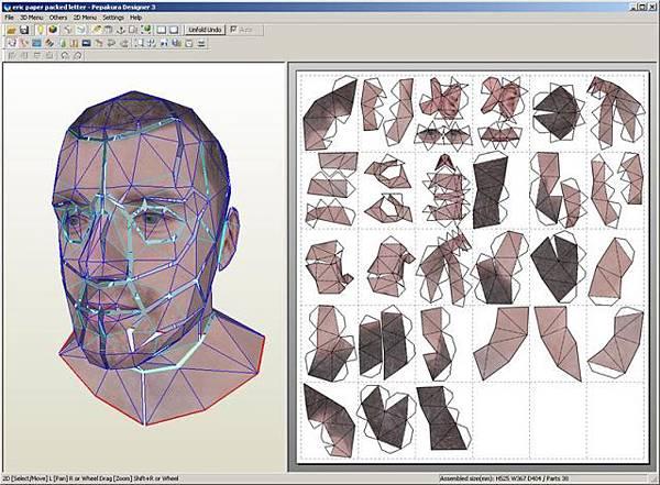 3d-paper-head-mask-9.jpg