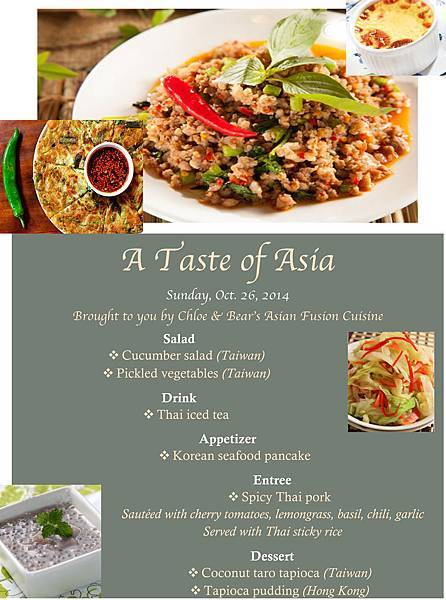 A Taste of Asia menu final jpg3