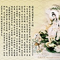 Heart Sutra_cht_Wallpaper_01_心經桌布.jpg