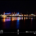 新竹南寮漁港