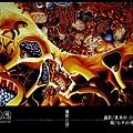 LV1-台中科博館-標本系列 /lifemirror