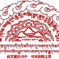 buddha-statue-buddhism-31500513.jpg