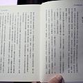 妙法蓮華經-上-03.JPG