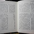 妙法蓮華經-上-05.JPG