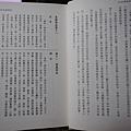 妙法蓮華經-下-04.JPG