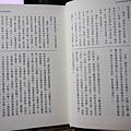 妙法蓮華經-下-05.JPG