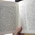 淨土三經-04.JPG