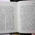 淨土三經-05.JPG