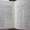 淨土三經-06.JPG