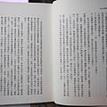 淨土三經-07.JPG